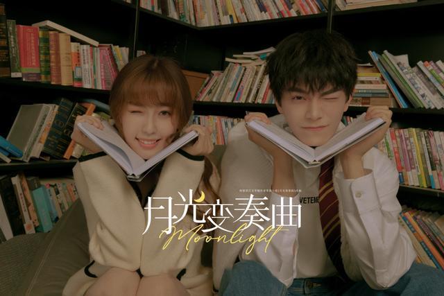 三部甜宠剧撞档,赵露思虞书欣梁洁正面PK,你更看好哪部?
